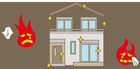 助成の条件は「不燃化特区」にお住まいの上、各地区による条件を満たすがありますが、タイホウ建設では助成金情報を網羅していますのでお気軽にご相談ください。